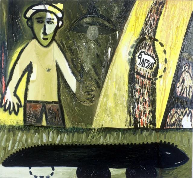 Συλλογή: O κήπος της Εδέμ (1993 – 1994)