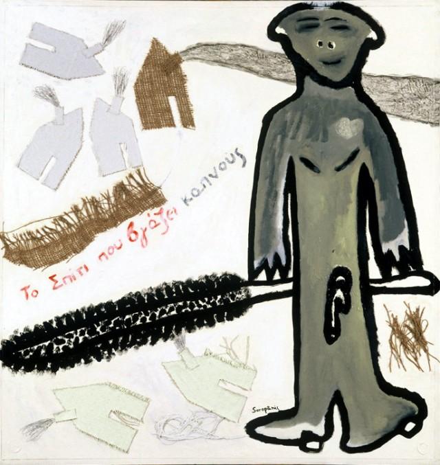 Συλλογή: Το σπίτι που βγάζει καπνούς (2001 – 2002)
