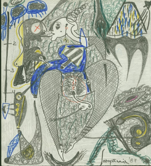 Ζωγραφικά έργα μικρών διαστάσεων σε χαρτί