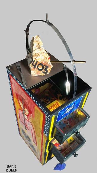 Βαγονέτα (1988 – 1997)