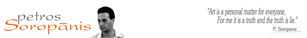Soropanis Petros